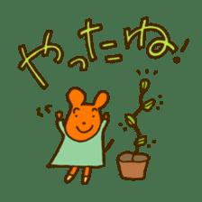 MIKIMARU sticker #1611182