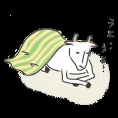 Yagibe a goat