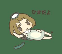 Cute Cryptid sticker #1613833