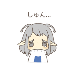 Cute Cryptid sticker #1613851