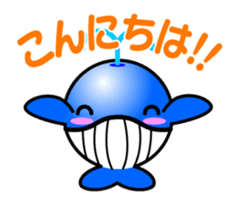 Round whale and a round dolphin sticker #1615874