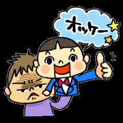 ventriloquism!