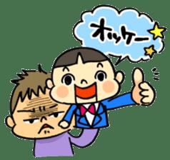 ventriloquism! sticker #1616633