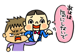 ventriloquism! sticker #1616635