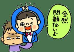 ventriloquism! sticker #1616636