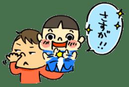 ventriloquism! sticker #1616637