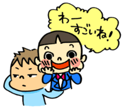 ventriloquism! sticker #1616641