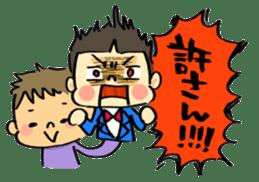 ventriloquism! sticker #1616653