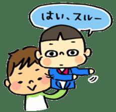ventriloquism! sticker #1616658