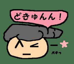 the japanese sticker #1617796