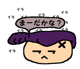 the japanese sticker #1617798