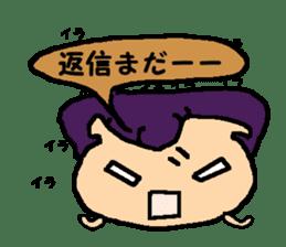 the japanese sticker #1617799