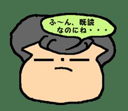 the japanese sticker #1617800