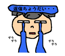the japanese sticker #1617802