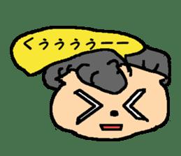 the japanese sticker #1617803