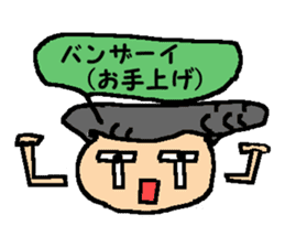 the japanese sticker #1617805