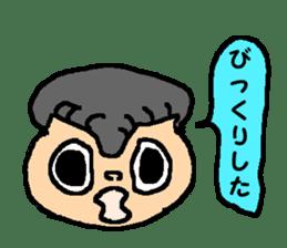 the japanese sticker #1617806