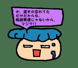 the japanese sticker #1617808