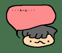 the japanese sticker #1617809
