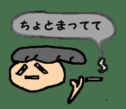the japanese sticker #1617811