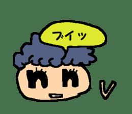 the japanese sticker #1617813