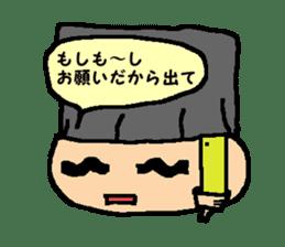 the japanese sticker #1617814
