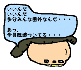the japanese sticker #1617815