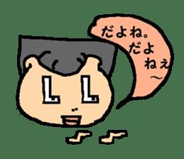 the japanese sticker #1617816