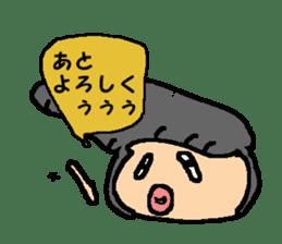 the japanese sticker #1617820