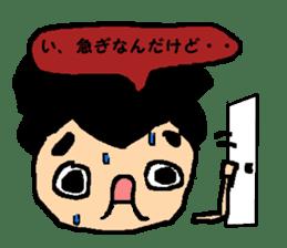 the japanese sticker #1617822