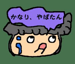 the japanese sticker #1617824