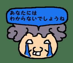 the japanese sticker #1617825