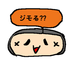 the japanese sticker #1617826