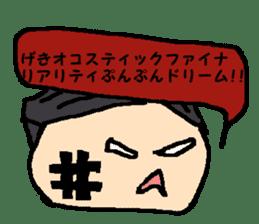 the japanese sticker #1617827