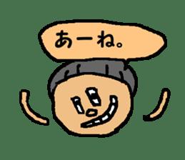 the japanese sticker #1617828