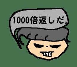 the japanese sticker #1617829