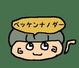 the japanese sticker #1617832