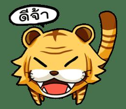 Bengal in Asura Online Never Ending sticker #1618313