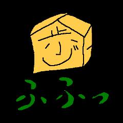 """HOHEI"" and ""TOKIN"" used in Shogi"