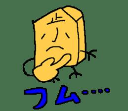 """HOHEI"" and ""TOKIN"" used in Shogi sticker #1618594"