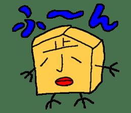"""HOHEI"" and ""TOKIN"" used in Shogi sticker #1618596"