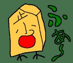 """HOHEI"" and ""TOKIN"" used in Shogi sticker #1618597"