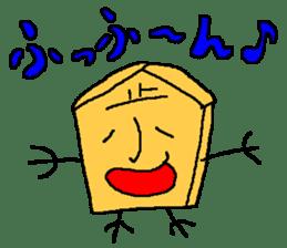 """HOHEI"" and ""TOKIN"" used in Shogi sticker #1618599"