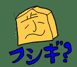 """HOHEI"" and ""TOKIN"" used in Shogi sticker #1618603"