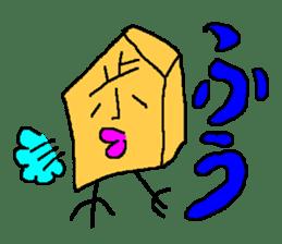 """HOHEI"" and ""TOKIN"" used in Shogi sticker #1618604"