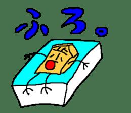 """HOHEI"" and ""TOKIN"" used in Shogi sticker #1618605"