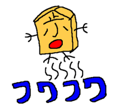 """HOHEI"" and ""TOKIN"" used in Shogi sticker #1618606"