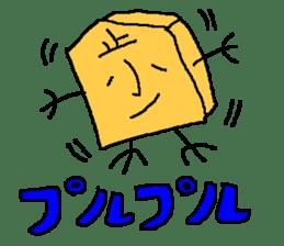 """HOHEI"" and ""TOKIN"" used in Shogi sticker #1618607"
