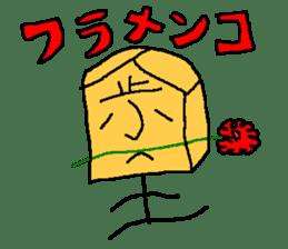 """HOHEI"" and ""TOKIN"" used in Shogi sticker #1618608"