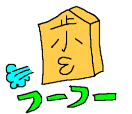 """HOHEI"" and ""TOKIN"" used in Shogi sticker #1618609"